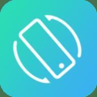 通讯录导入助手app免费版最新版 4.5.9