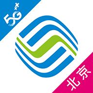 北京移动ios版 8.1.1