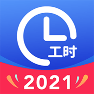 小时工记账app安卓官方版 v4.3.41