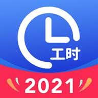 小时工记账app2021最新版破解版 v4.3.41