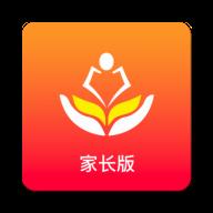 家長空間家長版app免費版蘋果版 2.10.2