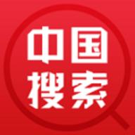 中国搜索浏览器官方版免费版 5.1.9