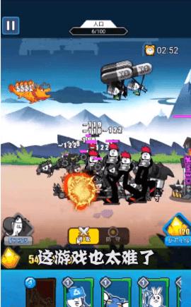 滑稽战争无限兵力最新版