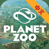动物园之星中文免费版 v0.10