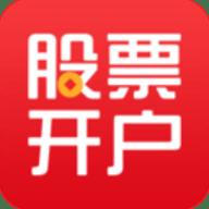 同花顺股票开户app安卓版 V7.80.03