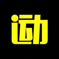 爱云动app最新安卓手机版 4.2.8
