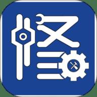 汽车修理资料app安卓版 2.0.8