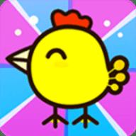 小鸡快跑旧版本单机游戏 2.8