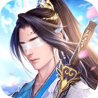 龙武剑吟手游免费兑换码版 1.6.6222