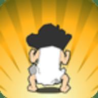 钉子户大战拆迁队无敌版 v1.5
