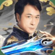 影帝仙侠破解版 v1.0.0