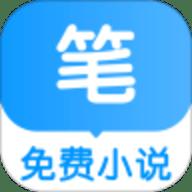 笔趣阁app蓝色版无广告ios 3.7.9