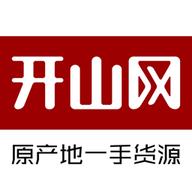 开山网app安卓最新官方版 v2.2.8