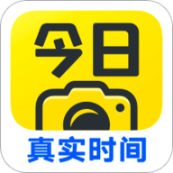 今日水印相機考勤打卡破解版蘋果版 v2.8.167.4