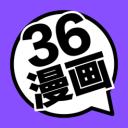 36漫画正版app 9.0.198