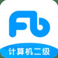 粉笔计算机二级题库app最新版安卓版 6.15.14