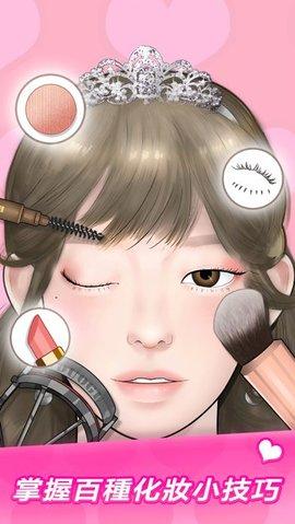 makeup master破解版ios版