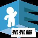 张张嘴语言盒子安卓版 v1.2