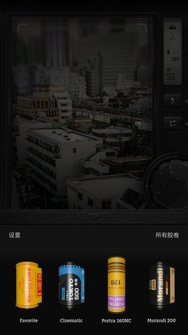 复古胶卷相机FIMO2.12.1会员版