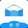 慧学星教师管理端 1.5.4