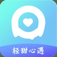 轻甜交友app免费版 1.0.0 安卓版