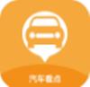 汽车看点资讯平台 11.2.5