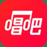 唱吧app官方iOS版 10.7.2