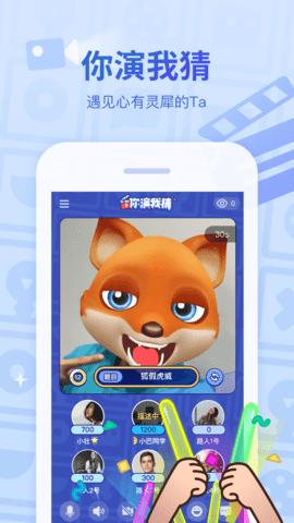 會玩app官方版最新版下載