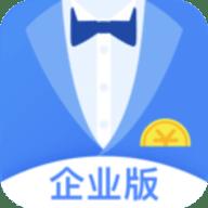 口袋兼职企业版手机版官方版 5.1.5