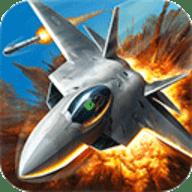 空战争锋无限金币无限钻石版 v2.5.0
