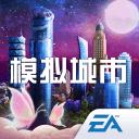 模拟城市APP手机版魔改版 0.54.21