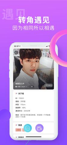 搜同社区app官方免费版 5.7.0.0110