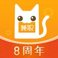 兼职猫app免费手机版 8.1.2 安卓版