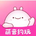 萌音约玩社交软件 4.3.6