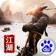 武林英雄传苹果破解版 1.0