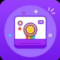 万亨全能相机app安卓版 9.9.10
