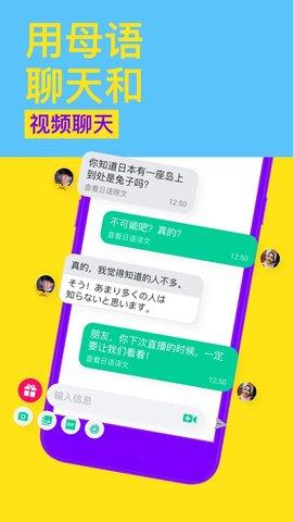 ablo官网版阿布娄聊天软件app
