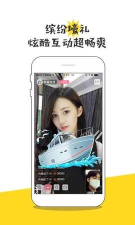 友趣2021最新手机app