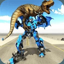 机器人变形机械恐龙安卓手机版 v1.1