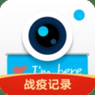 水印相机手机app官方版免费安装 3.8.76.76