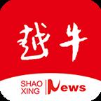 绍兴越牛新闻客户端 5.1.8
