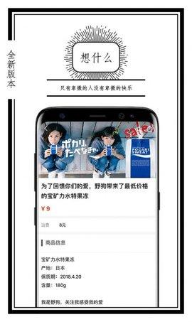 公路商店app官方版