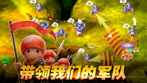 蘑菇战争2内购破解版苹果