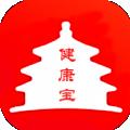 北京健康宝人脸识别4.0 4.0