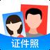 证件照美化相机app安卓版 1.0.5
