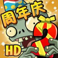 植物大战僵尸2手游安卓官方最新版 v2.7.3