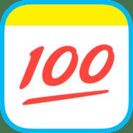 作业帮app官方版手机版安装 13.20.2 安卓版