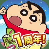 蜡笔小新春日部跑酷游戏手机最新版 v1.5.5