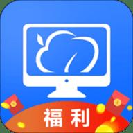 云电脑办公软件 v5.4.4