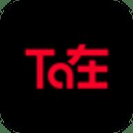 ta在app最新版 1.9.5.5